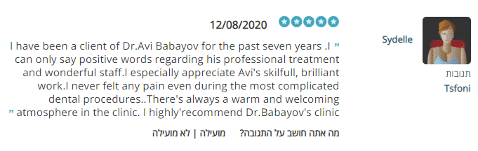 dr babayov dental clinic 5 stars review